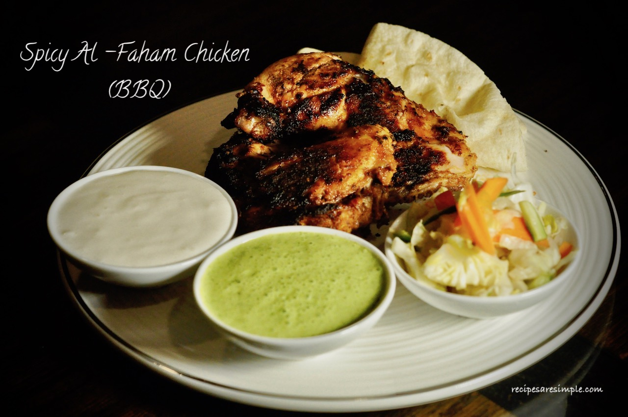 Spicy Al Faham Chicken Charcoal Grilled Chicken Recipes Are Simple
